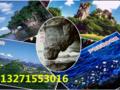 春节郑州去桂林双卧5日游_春节桂林旅游团(温泉美食篇).