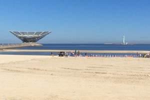 长春到鲅鱼圈旅游团  鲅鱼圈白沙湾2日游 洗海澡+海鲜+温泉