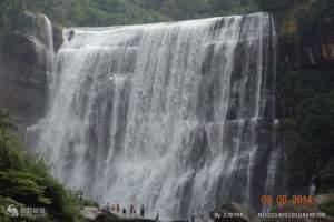 厦门到重庆旅游团|厦门去赤水瀑布 金佛山 炫彩万木园双飞五日