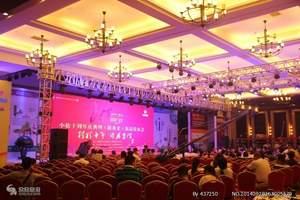 新疆会议服务提供的温情一站式服务