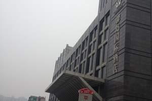 宜昌馨岛国际酒店_宜昌五星酒店预订