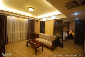 延安金泽豪华高级商务酒店