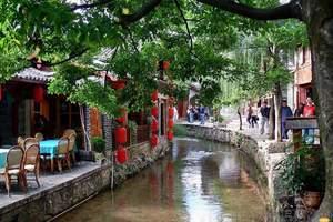 十月去云南旅游啦_青岛去云南五星双飞六日游_享受豪门盛宴
