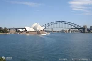 青岛去澳大利亚旅游多少钱-青岛直飞 墨尔本,悉尼休闲度假7日