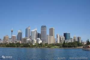 南昌出发到澳大利亚新西兰十一日游_南昌到澳大利亚旅游线路