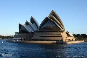 江西南昌到澳新旅游报价_南昌到澳大利亚、新西兰12日经典之旅