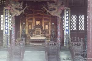 青岛到东北三省旅游线 哈尔滨、长春、沈阳、双飞四/五日游