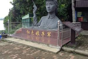红色娘子军纪念园