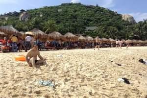 西安去海南旅游 西安到海南旅游线路 海南旅游三亚6日游