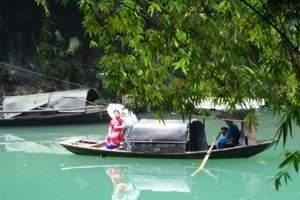南京到三峡旅游_南京到武汉、武当山、神农架、三峡双动纯玩五日