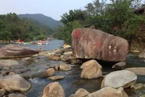 东兴野人谷漂流一日游-南宁周边漂流好去处-夏季漂流去哪比较好