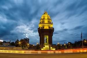 越柬·河内西贡美托 连线2飞八日游(凭进柬出)