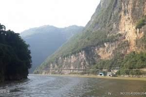 重庆嘉陵江小三峡