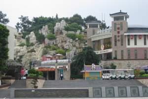 惠州到江西东江源、三百山、热泉河汤谷两日游