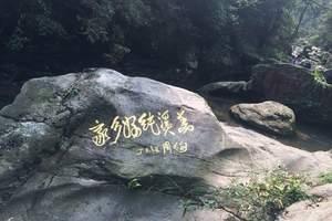 岳阳平江纯溪小镇门票预订 纯溪小镇门票多少钱