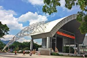 广州到肇庆广新生态园会议度假二天 肇庆会议酒店代订