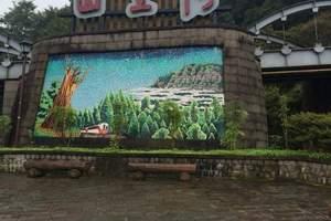 新疆出发到宝岛台湾旅游|乌鲁木齐到台湾往返(南航)直飞九日游