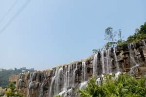 深圳东部华侨城大峡谷团队门票多少钱、大峡谷一日游