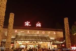 杭州西溪+宋城(含表演)+千岛湖+乌镇+绍兴四日游--住如家
