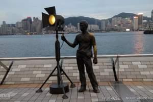 【广州出发到港澳4日游】香港澳门纯玩+海洋公园+自由行