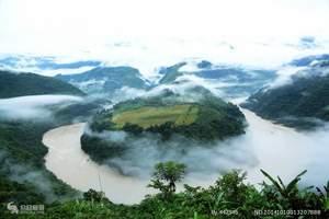 赣州到西藏旅游 赣州到拉萨、羊卓雍错、纳木错、日喀则十一天
