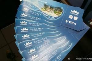 太白山凤凰温泉/尚景温泉节假日通用门票一日