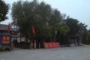 蒲津渡遗址