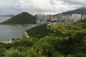 广州出发【香港一天游】香港自由行 香港一天游推荐