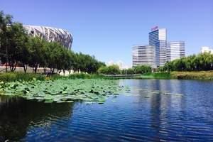 西安到北京纯玩双卧6日游 西安成团 赠鼎盛王朝演出 三环接送