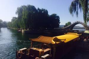 云南到北京旅游:北京一地休闲双飞6日昆明到北京旅游