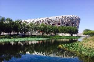 [北京旅游]乐享六日旅含天安门、故宫、长城(宜昌飞卧铺回)