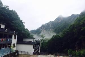 郑州到南阳老界岭、龙潭沟休闲避暑两日游,