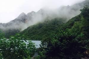 【信阳到南阳】老界岭、龙潭沟2日游