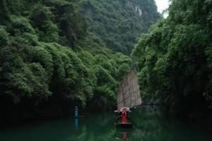 坐船到三峡人家怎么去  想游网船进三峡人家一日游