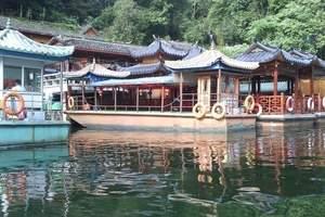 桂林旅游线路推荐-淮安到桂林旅游双飞5日游