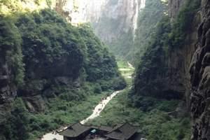 【浪漫夕阳红】 郑州到襄阳古城、三峡、神农架、重庆双卧9日游