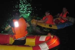 长沙石燕湖公园团队漂流套票一日游价格及项目