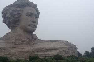 南宁到长沙、韶山、衡山双卧5日游品质之旅|南宁到湖南旅游线路