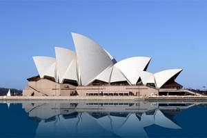 郑州到澳大利亚旅游_澳大利亚包机_澳大利亚一地双城之恋8日游