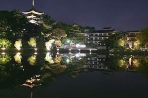 青岛出发去日本旅游啦_青岛去日本全景六日游_全程无自费豪华系