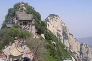 西安兵马俑、华山、城墙、壶口瀑布、黄帝陵、法门寺4晚5日游