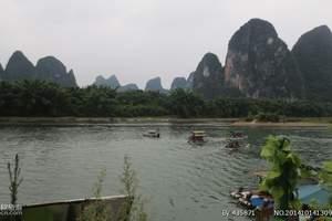贵阳到广西我想去阳朔、桂林4日游