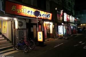 日本本州文化风情温泉7日游 【奈良有什么好玩的】