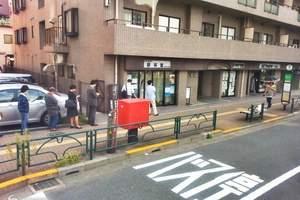 日本攻略2015|成都出发到日本旅游线路|日本双飞6日游
