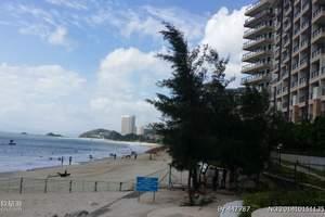 惠州到巽寮湾、冰雪乐园、巽秀表演海滨二日游