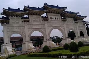6月西安到台湾旅游特价团_台湾好玩的值得去的旅游景点8日游
