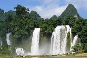 广西旅游线路、广西南宁、德天跨国瀑布、通灵大峡谷双飞四日游
