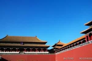 石家庄去北京旅游——《石家庄春节周边二日游》