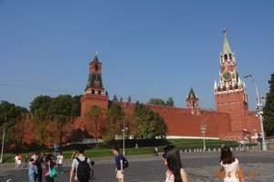 北京到俄罗斯欧亚大铁路全景深度畅游18日游 去程火车回程飞机