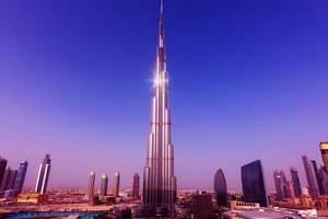 长沙到迪拜旅游,长沙到埃及旅游,长沙到埃及、迪拜10日游